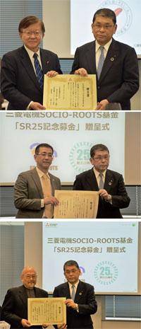 画像:三菱電機株式会社様へ感謝状を贈呈