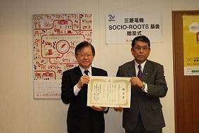 画像:三菱電機SOCIO-ROOTS基金よりご寄付をいただきました